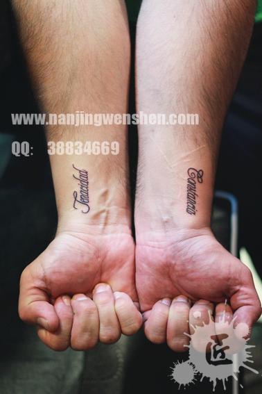 南京纹身名匠作品-男子手腕疤痕装饰小字母纹身(图)